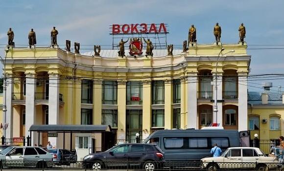 ЖД Вокзал ЖД вокзал Воронеж-1